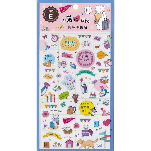 S1181 - Celebration Planner Stickers