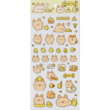 Load image into Gallery viewer, S1188 - Bread Tree - Piggie & Turtle
