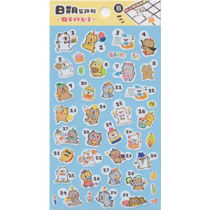 S1313 - Q Bear - Date Stickers