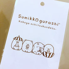 Load image into Gallery viewer, S1335 - Sumikko Gurashi - Watermelon