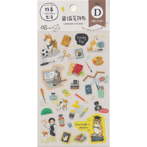 S1356 - Good Living - Stationery