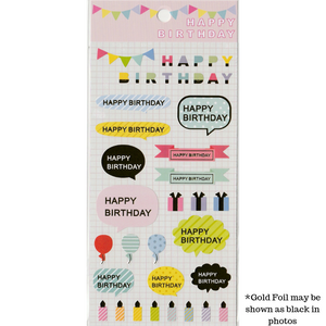 S1032 - Happy Birthday! (Gold Foil)