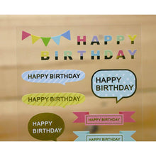 Load image into Gallery viewer, S1032 - Happy Birthday! (Gold Foil)