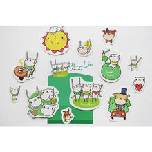 Load image into Gallery viewer, F1006 - Mia - Forest Friends Picnic *waterproof stickers
