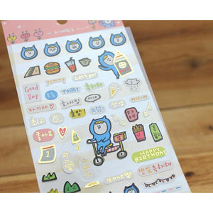 S1078 - Ning - Planner Sticker (Gold Foil)