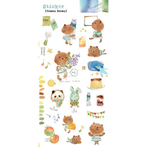 S1081 - Watercolor Potato Brown Bear (Gold Foil)
