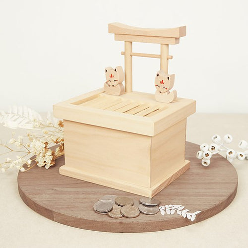 Blessing Piggy Bank (Wooden)