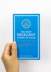 The Most Excellent Names of Allah