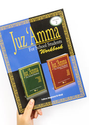 Juz 'Amma Workbook by Fatima El Hindi