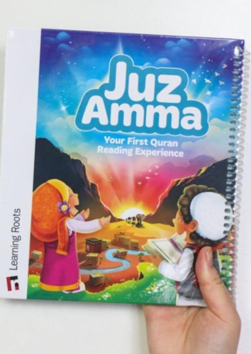 Juz Amma- Your First Quran Reading Experience