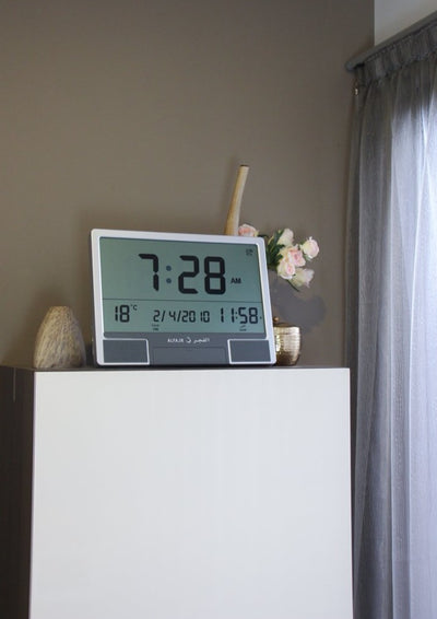 Al Fajr Wall Clock