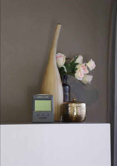 Athan Clock- Small/Bedside