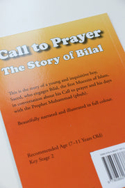 Call to Prayer: The Story of Bilal