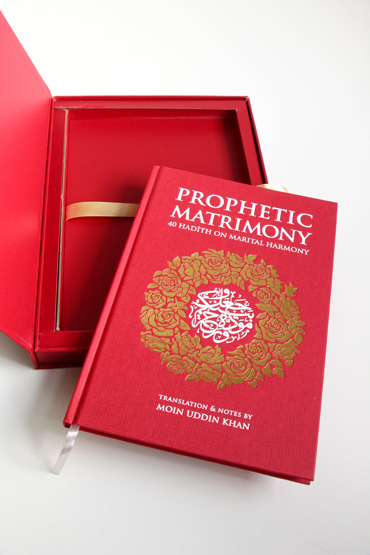 Prophetic Matrimony Exclusive Gift Edition by Maulana Moin Uddin Khan