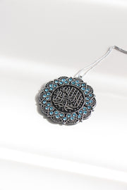 Embossed Hanging Accessories - Silver Design 1