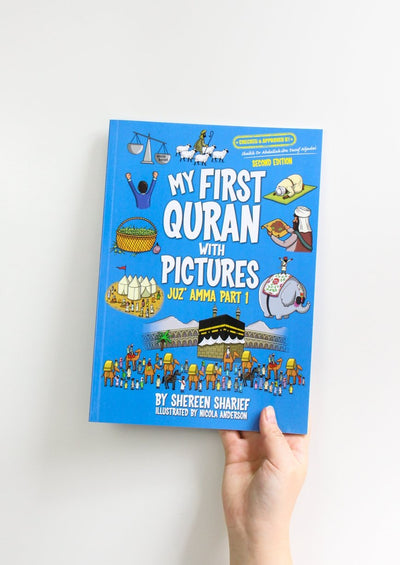 My First Quran with Pictures: Juz' Amma Part 1 by Shareen Sharief