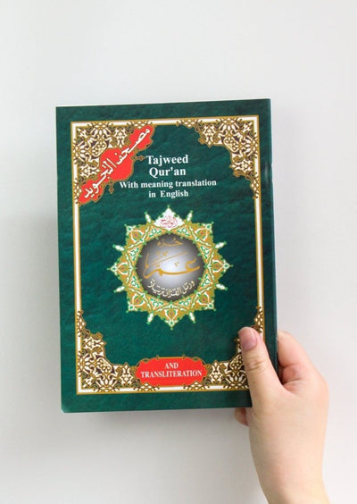 Tajweed Quran with translation in English and transliteration- Juz Amma