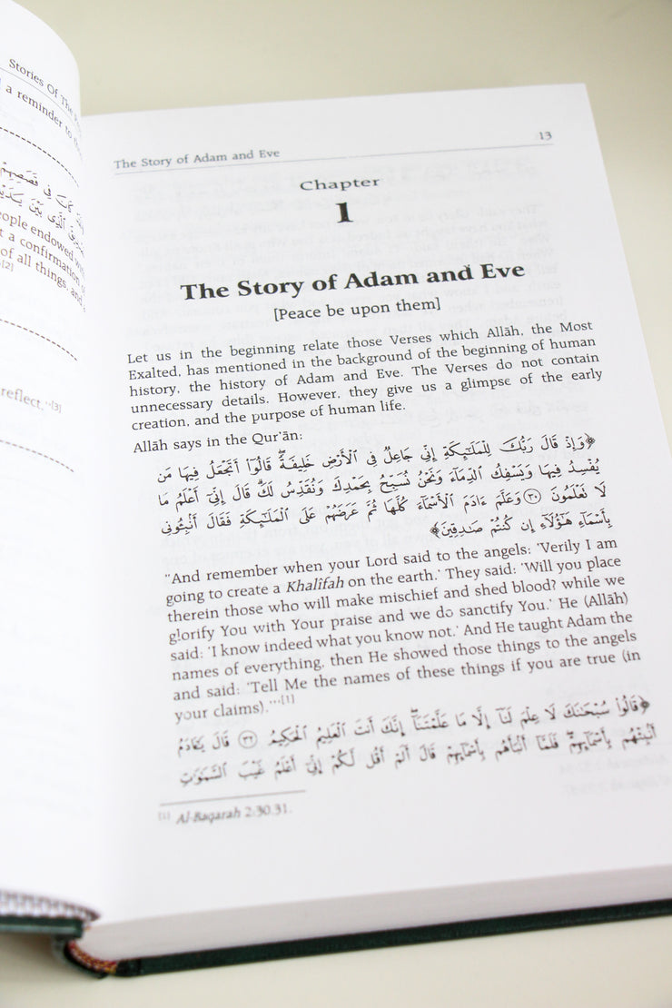 Stories of the Prophets by Ibn Kathir, Translated by Rashad Ahmad Azami