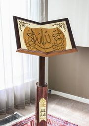 Adjustable Quran Stand