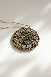 Embossed Hanging Accessories -  Gold Design 4