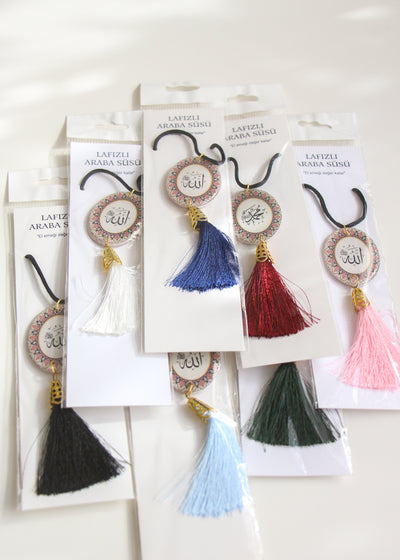 Hanging Accessories - Allah/ Muhammad