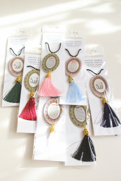 Hanging Accessories - Allah/ Ayatul Qursi