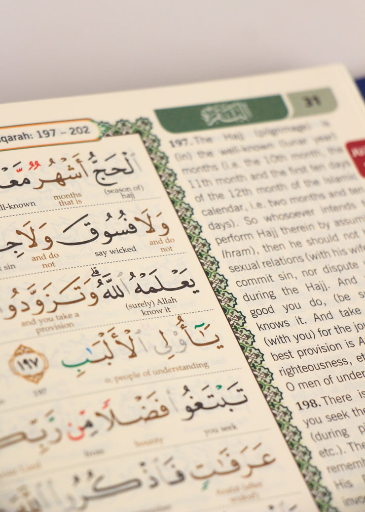 The Noble Quran with Word by Word Translation- A4 Size (Large)