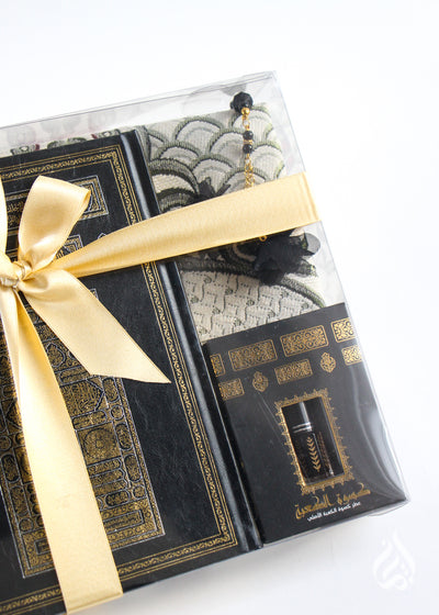 Qur'an in Gift Box - Black