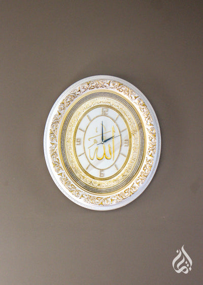 Wall Clock with Qur'an Verse