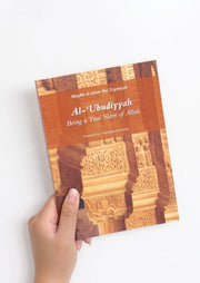 Al Ubudiyyah - Being a True Slave of Allah by Ibn Taymiyyah