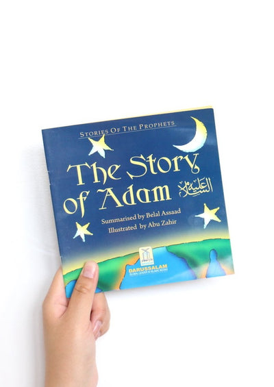The Story of Adam عَلیه السلام