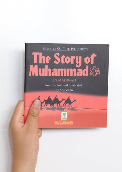 The Story of Muhammad (PBUH) in Madinah