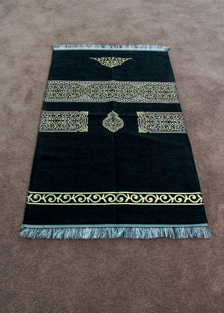 Prayer Mat - Ka'abah Design Collection