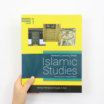 Islamic Studies Level 1