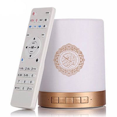 Portable Quran Speaker with Touch  Lamp