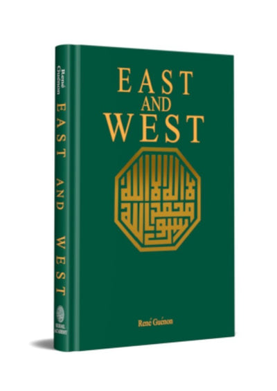 East And West by Rene Guenon (Discount due to slight damage)