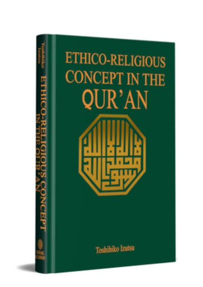 Ethico - Religious Concepts in the Qur'an by Toshihiko Izutsu (Discount due to slight damage)