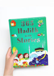 365 Hadith with Stories by Goodword