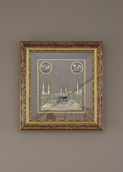 Qur'anic Frame with Ka'bah