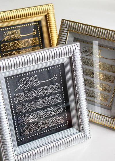 Wall mounted / Desk Qur'an Frame