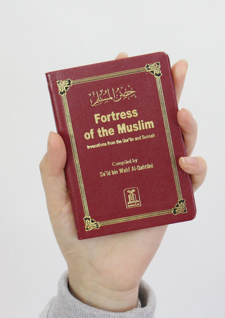 Fortress of the Muslim- Leather Cover