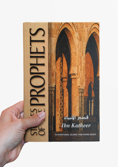 Stories of the Prophets by Ibn Katheer
