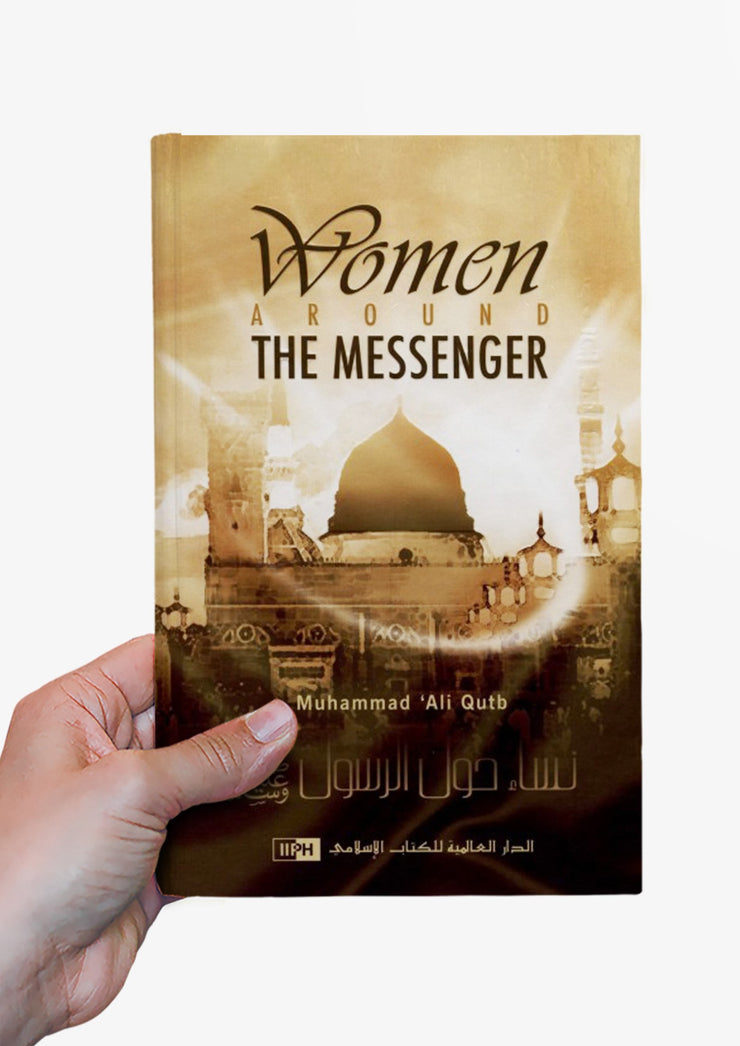 Women Around the Messenger