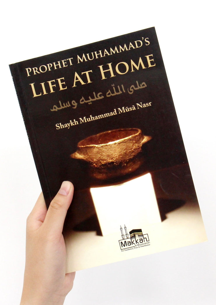 Prophet Muhammad SAW's Life at Home