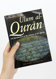 Ulum Al-Quran - An Introduction to the Sciences of Quran by Ahmad von Denffer