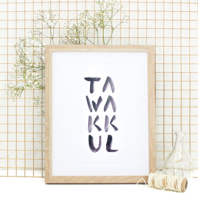 TAWAKKUL // Islamic wall art print
