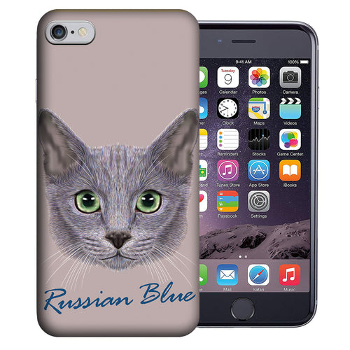 Apple iPhone 7 / 8 4.7 Inch Custom UV Printed Design Case - Russian Blue Realistic Art Design Cover