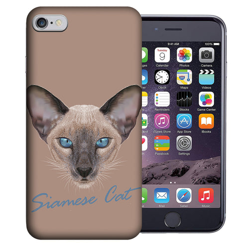 Apple iPhone 7 / 8 4.7 Inch Custom UV Printed Design Case - Siamese Cat Realistic Art Design Cover