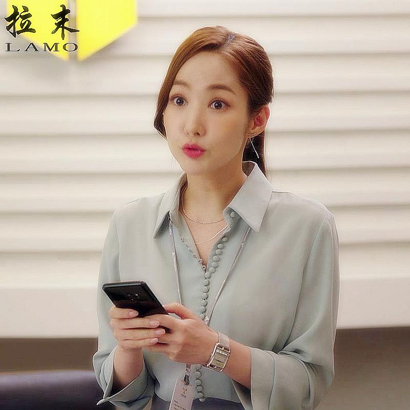 "Shirt Design by Sezwick which Park Min Young wear in ""What's wrong with secretary Kim"" Film Style 2"