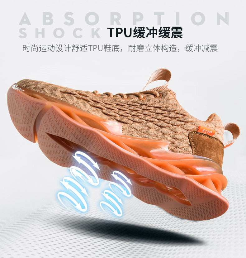 Men's super explosion shoes TPU cushioning